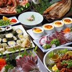土佐の旬の素材を使ったお料理コースです。プラス1500円で2時間飲み放題にできます!