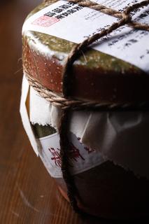 お酒 ~日本酒・泡盛・梅酒~
