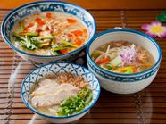 6種の味わい+中・小のサイズから選べる『ベトナムフォー』