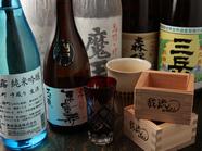 我流の料理にピッタリの美味しい日本酒とプレミアム焼酎