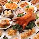 横浜中華街 フカヒレ食べ放題専門店 客満堂三番館