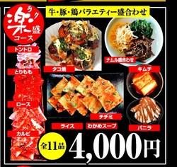 なんと宴会の飲み放題が、+500円(一人当たり)で付けられる。