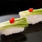 寿司 じんかく