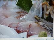 活魚料理の店 網元