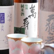 若大将おすすめの日本酒