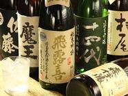 各地地酒・焼酎