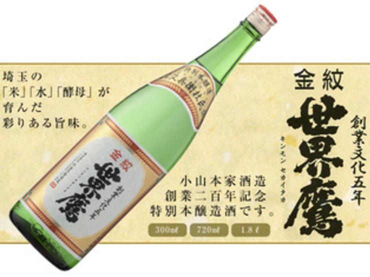 日本酒のアルコール度数が高い・低い銘柄10選!日 …