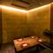 間接照明がやわらかな雰囲気をかもしだす個室は接待にもおすすめ