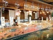 函館海鮮料理 海光房