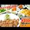 『風来坊』のこだわりの料理を味わえる宴会コースです。+1500円で飲み放題を付ける事が出来ます。