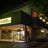 四日市インター近く。家族で楽しめる焼肉店『大剛 本店』