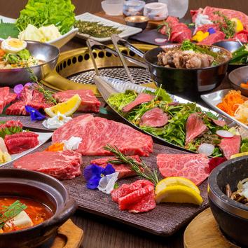 焼肉宴会6000円コース(飲み放題付き)