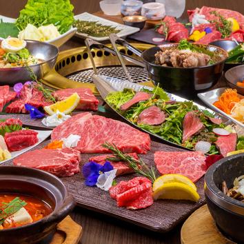 焼肉宴会5000円コース(飲み放題付き)