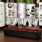 お好きな日本酒3種の『飲み比べ』!