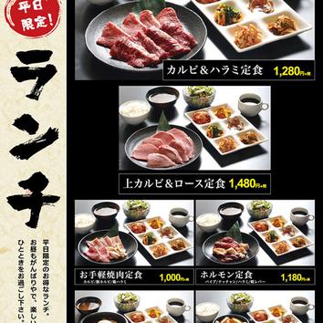 【平日限定】ランチコース 2000円