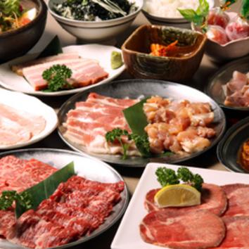 おすすめ焼肉宴会コース