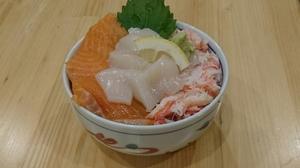 【限定15食】よし特撰 海鮮丼