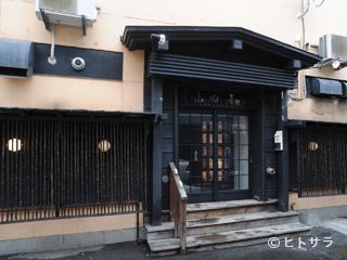 山田屋の料理・店内の画像2