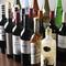 厳選ワインをはじめ、料理とよく合うお酒の品揃えも豊富です