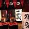 プレミアム日本酒、プレミアム焼酎揃ってます!(詳細はメニュー)