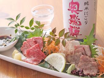 当店自慢の季節料理・郷土料理をふんだんに盛り込みます、飲み放題は150分(LO120分)です。