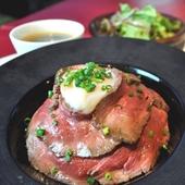 土日祝も!ランチ限定8食!ローストビーフ丼 ¥800