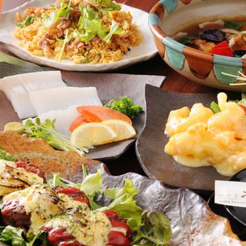 ◆個室確約◆お食事のみの利用もOK!お料理のみコース(6品)