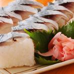 サバ棒寿司 【おすすめ】