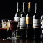 料理と共に楽しみたいのが、スペイン産ワイン。産地や品種、風味などバランスの良い品揃え。しっかり個性を主張する主役としても楽しめるワインが多いです。果物の香りが爽やかに広がる自家製サングリアも好評。