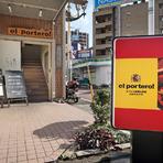小田急江ノ島線 南林間駅 徒歩1分!お待ち合わせにも便利なお店です。