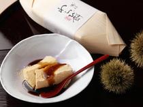自家製豆乳わらび餅(400円)。テイクアウトOKです。