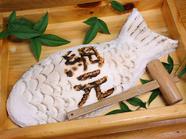 お祝い事におすすめの『鯛の塩釜焼き』