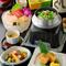 塩釜港直送の『お造り』をメインに食べて美味しい、見て美しい(旬)を盛り込んだ『会席コース』です