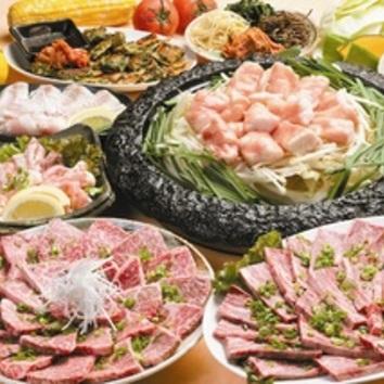 本格派石焼きホルモン鍋付き 焼肉 3700円(税込)コース