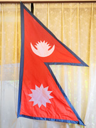 ネパールの事を知ってください