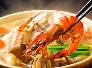 冬季限定!海鮮まかない鍋!