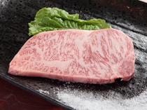 スペシャルお肉! サーロイン
