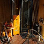 西宮北口駅よりほど近くにあるお店!