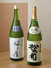綿屋 蔵の華 純米吟醸生酒・松の司 山田錦 大吟醸陶酔火入れ