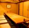和の趣で落ち着く、掘り炬燵式の完全個室でごゆるりと。