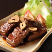 牛ヒレ肉ステーキゆずこしょう風味