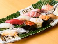 寿司にぎり盛り合わせ
