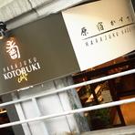 原宿駅よりすぐ、コープオリンピアの1階にございます。