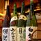 厳選された日本酒をどうぞ