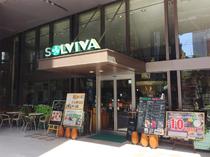お店は大阪キタの梅田芸術劇場1Fにあります。