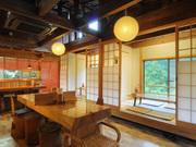 平家の茶屋