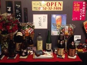 2時間飲み放題男性1500円女性1500円