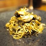 スペシャリテ 蝦夷アワビの肝Pasta