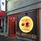 神楽坂の山形郷土料理店。産地直送の食材を使用しています