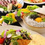 食の宝庫「高知」ならではのお料理をご用意! 2時間飲み放題でまるごと高知を満喫しちゃおう!